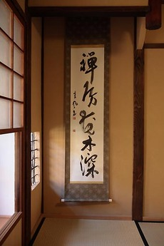 Keifujiku